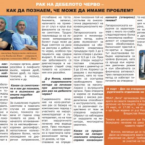 v. Monitor 12.03.2015